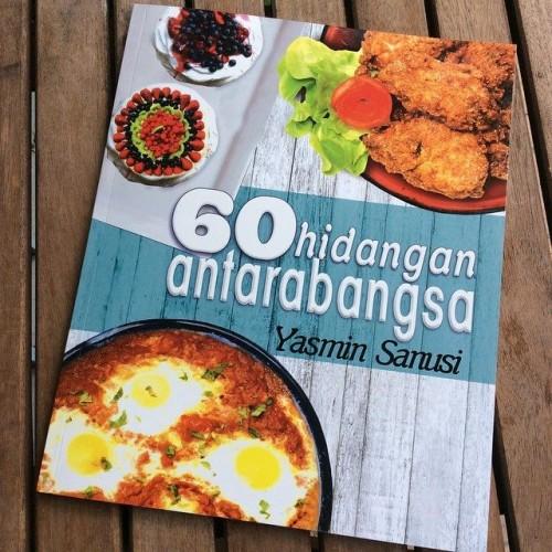 My latest cookbook.